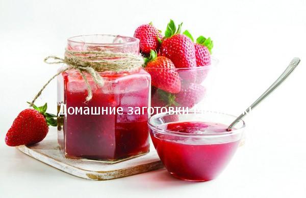 recept-klubnichnogo-dzhema-s-pektinom