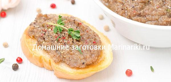 gribnaya-ikra-iz-opyat-s-chesnokom-na-zimu