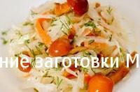 kak-kvasit-kapustu-s-opyatami-3-recepta