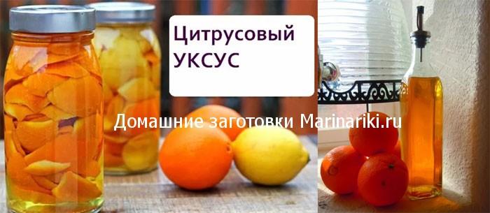 recepty-naturalnyx-uksusov-svoimi-rukami-2