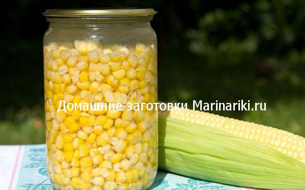 kak-zagotovit-na-zimu-kukuruzu-v-zernax-2