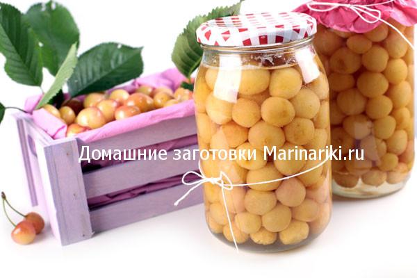kompoty-iz-zheltoj-chereshni